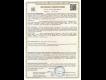 Сертифікат відповідності 4ВР63В4