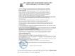 Сертифікат відповідності АІР100L4 (МЕЗ, м. Могильов, Білорусь)