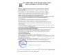 Декларація про відповідність АІРЕ71В4