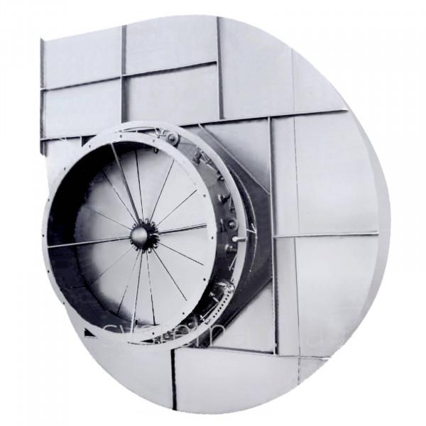Вентилятор гарячого дуття ВГДН-17