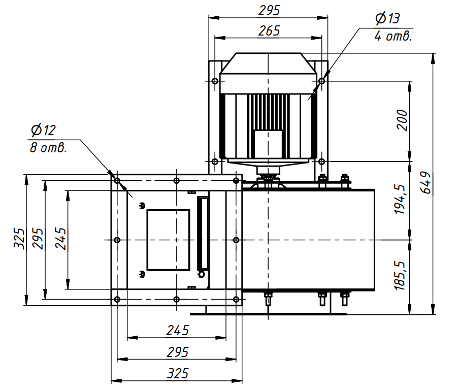 Чертеж дымососа Д 3,5М (исполнение 1): габаритные и присоединительные размеры. Вид сверху.