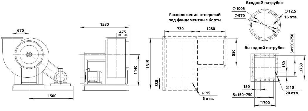 Креслення радіального вентилятора ВЦ 14-46-10 (Виконання 5): габаритні та приєднувальні розміри
