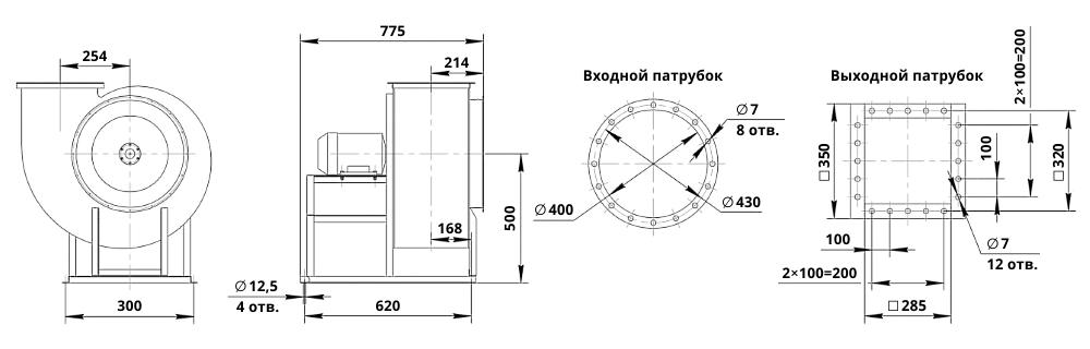 Креслення радіального вентилятора ВЦ 14-46-4 (Виконання 1): габаритні та приєднувальні розміри