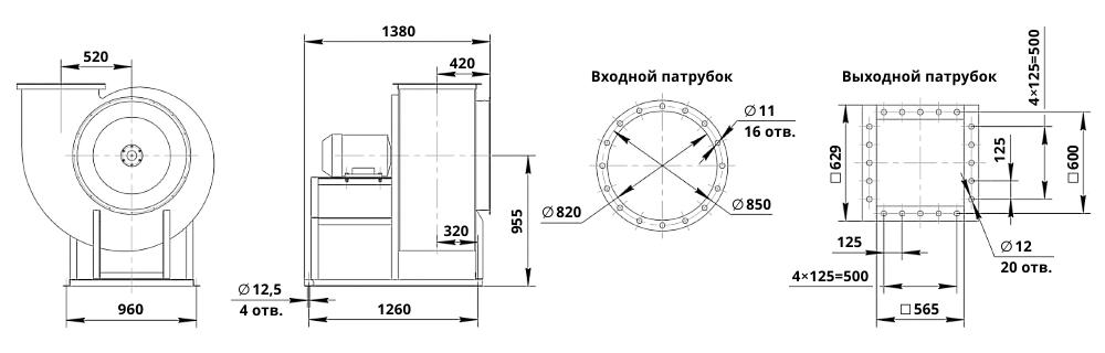 Чертеж радиального вентилятора ВЦ 14-46-8 (исполнение 1): габаритные и присоединительные размеры