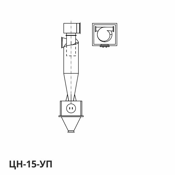Циклон ЦН-15-УП: конструктивная схема