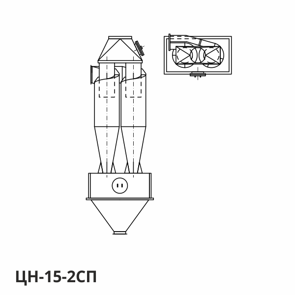Циклон ЦН-15-2СП: конструктивная схема