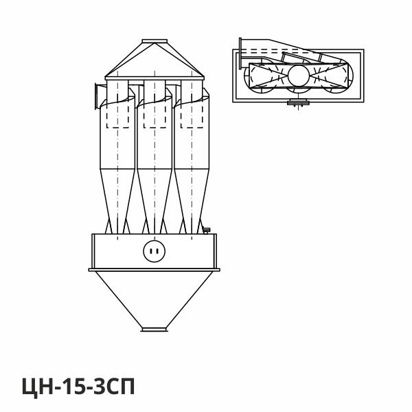 Циклон ЦН-15-3СП: конструктивная схема