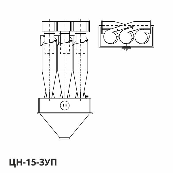 Циклон ЦН-15-3УП: конструктивная схема