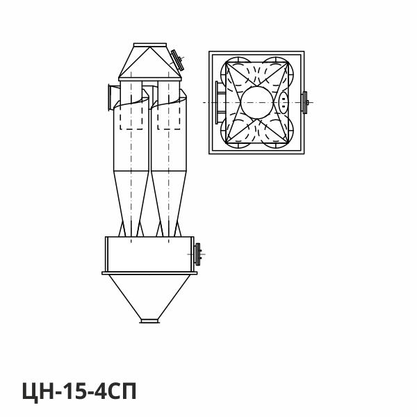 Циклон ЦН-15-4СП: конструктивная схема