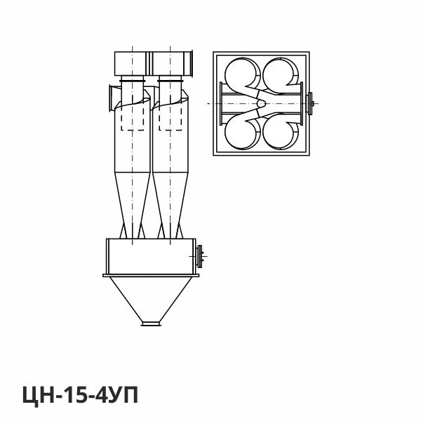 Циклон ЦН-15-4УП: конструктивная схема
