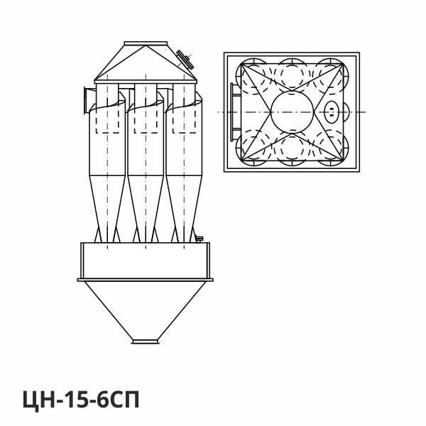Циклон ЦН-15-6СП: конструктивная схема