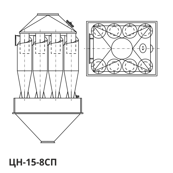 Циклон ЦН-15-8СП: конструктивная схема