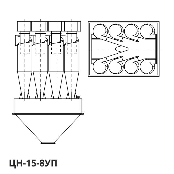 Циклон ЦН-15-8УП: конструктивная схема